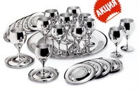 zepter prince drink set